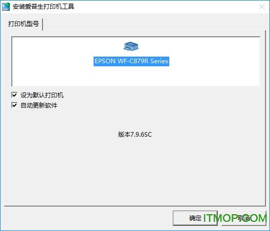 �燮丈�c879ra��� v7.9.6 官方版x64x32 0