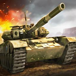 战斗坦克2最新版