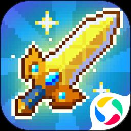 小小勇者游戏v3.0.12 安卓版