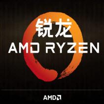 AMD�J��自�映��l工具ClockTuner for Ryzen