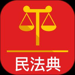 民法典�件