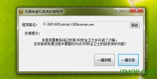 �p量���M系�y小工具安�b版 v1.0.0.1001 �G色版 0