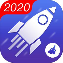 速度助推器app