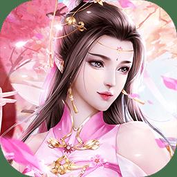 九州仙缘bt版v1.0.0.4 安卓版