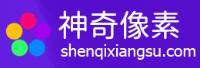 北京神奇像素科技有限公司