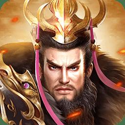 曹操国战v1.0.3 安卓版