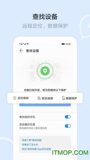 华为手机文件管理器老版 v10.11.13.303 官方安卓版 0