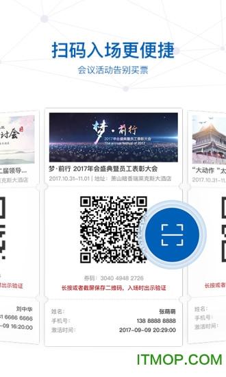 太平惠汇商城 v3.5.7 安卓版2