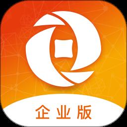 郑州银行企业手机银行v2.0.0.7 安卓版