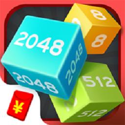 脑力2048