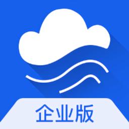 蔚�{企�I版app
