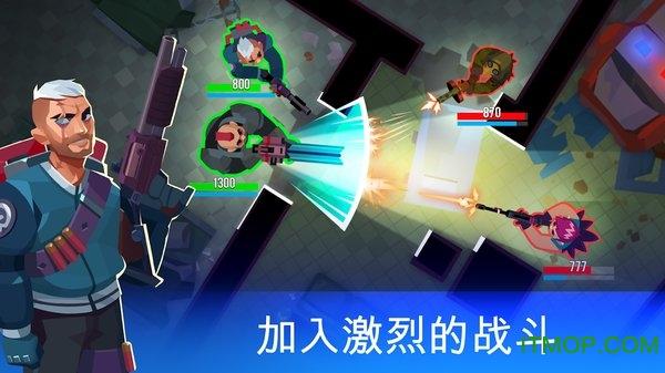 子弹回响中文版 v4.0.5 安卓版 0