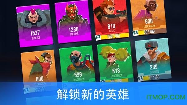 子弹回响中文版 v4.0.5 安卓版 1