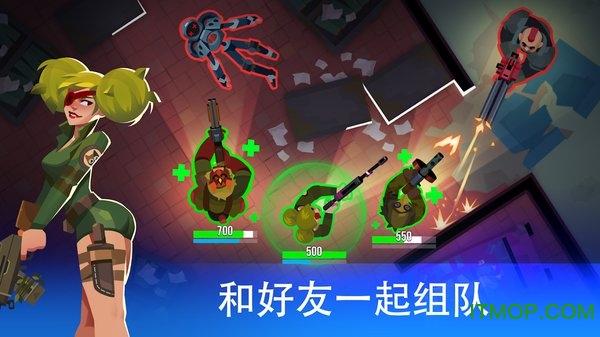 子弹回响中文版 v4.0.5 安卓版 3
