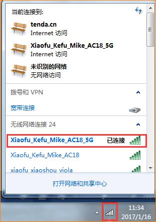 腾达u12无线网卡驱动下载