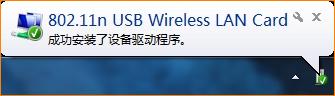 腾达u9无线网卡驱动下载