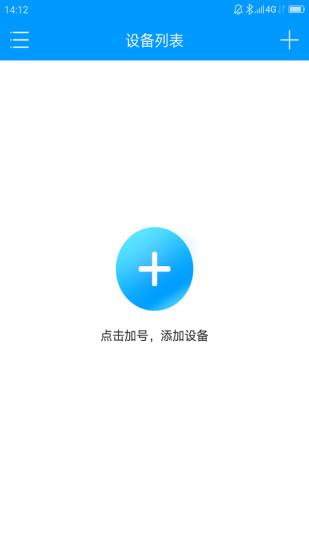 联想慧眼pc版 v5.3.1.16 官方版 0