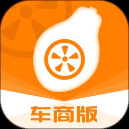 木瓜车车商版v1.1.3 安卓版