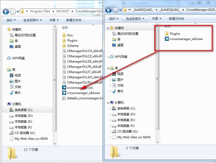datakit crossmanager 64位破解版