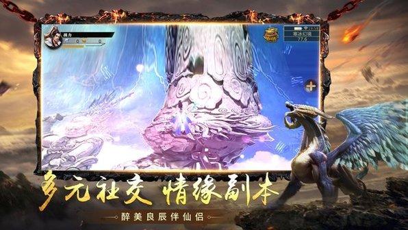 山海经猪皇崛起 v1.0.0 安卓版 3