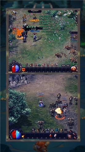 绿毒至尊游戏 v1.0 安卓版 2