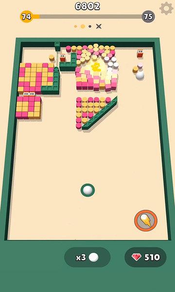 球球打方块3d游戏