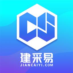 建采易app(建材采购)