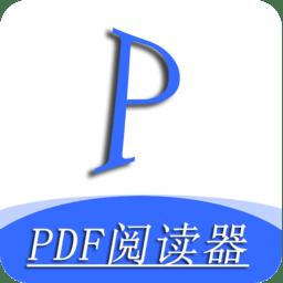 全能PDF阅读器apk