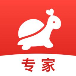 象龟健康专家