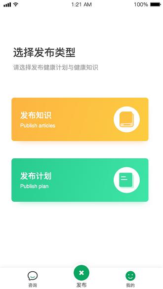 象龟健康专家 v1.0.0 安卓版 0