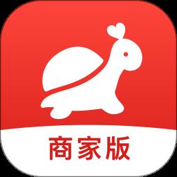 象龟健康商家app