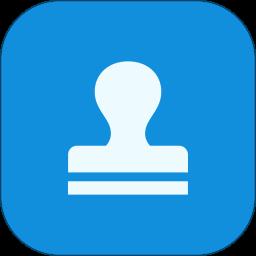 水印管家app
