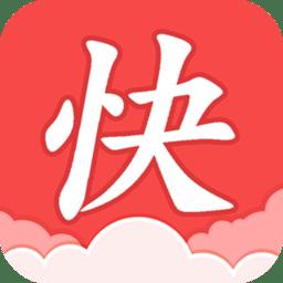 快读全本小说TXT appv1.10 安卓版