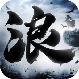 狂浪江湖门派v3.1.2.5 安卓版