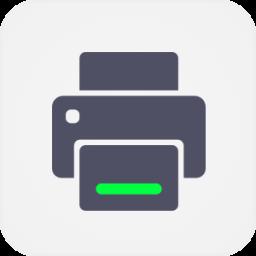 钉钉打印共享服务软件