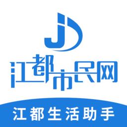 江都市民网appv1.51 安卓版