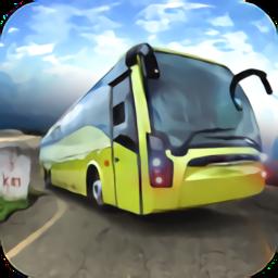 3D公交巴士最新版