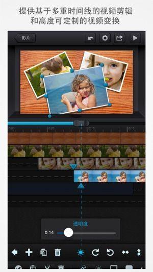cutecut视频剪辑软件