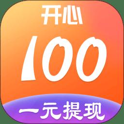 开心100游戏盒子v2.2.2 安卓版