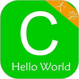 c语言学习编程宝典appv1.2 安卓版