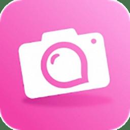 智能美颜相机app