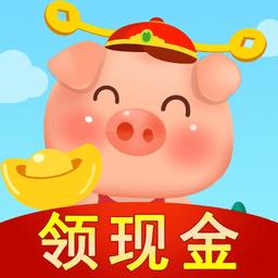 奇迹养猪场app