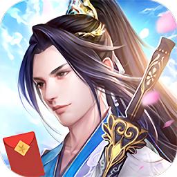仙梦奇缘天降红包版v1.4.6 安卓版