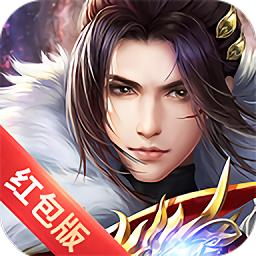仙域传奇官方版v1.4.6 安卓版