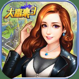 大富翁3游戏