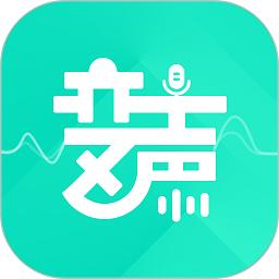 变声器变声吧app