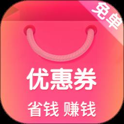 购物惠app