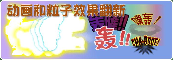 植物大战僵尸一代TAT版 v3.6.2 正式版 3