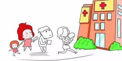 儿童医院app