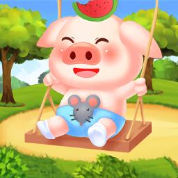 富贵养猪场最新版